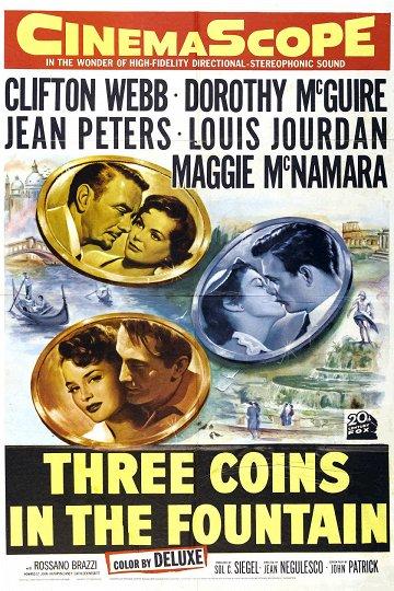 Постер Три монеты в фонтане