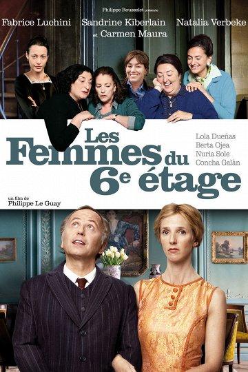 Постер Женщины с шестого этажа