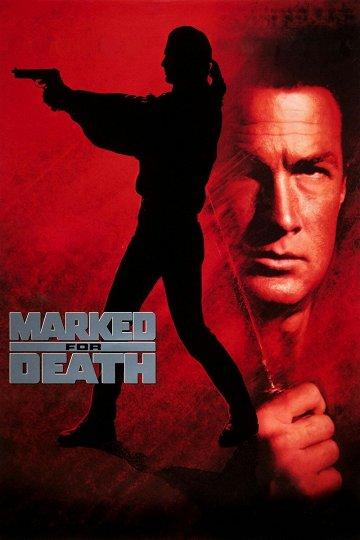Постер Помеченный смертью
