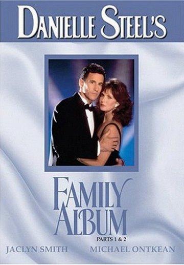 Постер Семейный альбом
