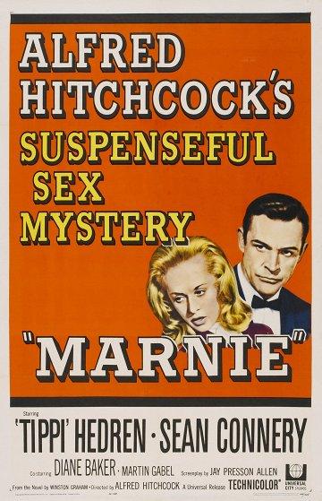 Постер Марни
