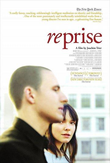 Постер Реприза