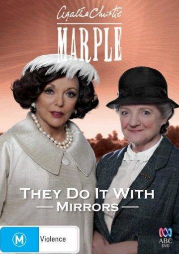 Постер Мисс Марпл: С помощью зеркал