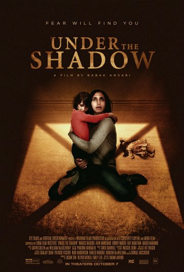 Постер В тени