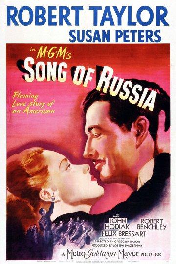 Постер Песнь о России