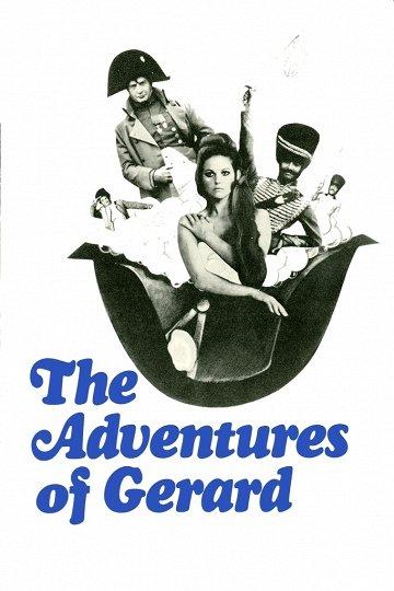 Постер Приключения Жерара