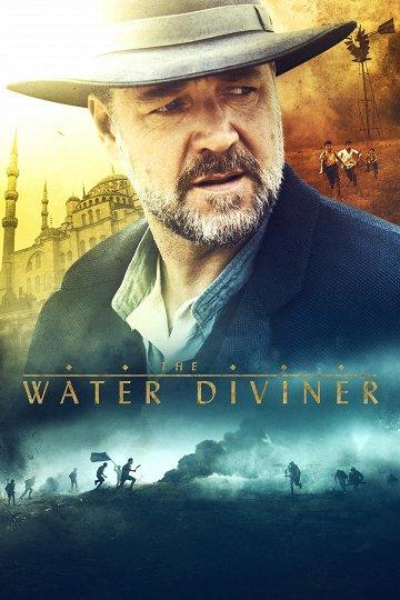 Постер Искатель воды