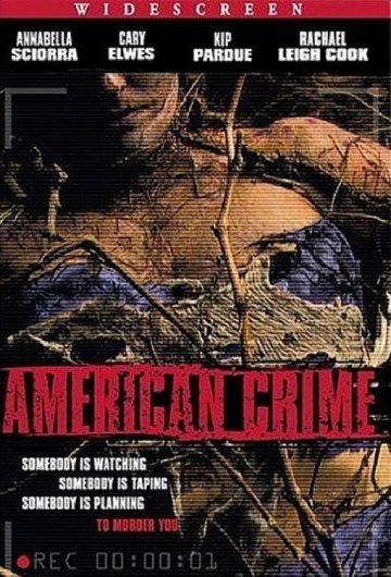 Постер Американское преступление