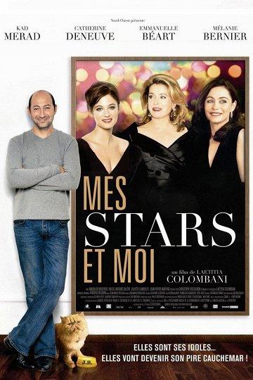 Постер Мои звезды прекрасны