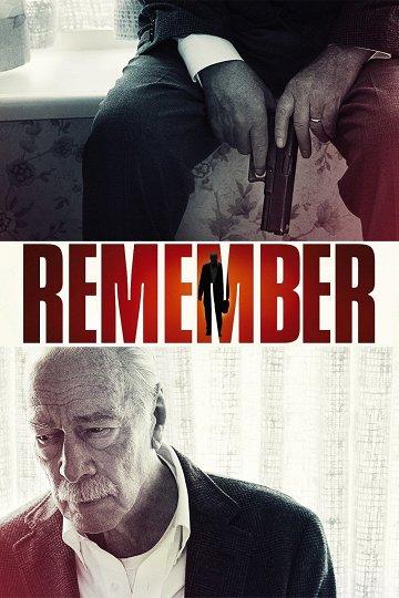 Постер Помнить