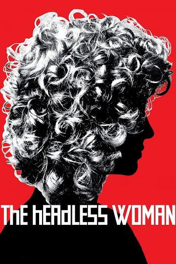 Постер Женщина без головы