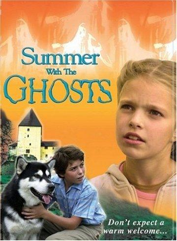 Постер Лето с привидениями