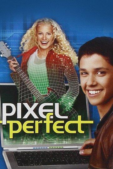 Постер Совершенство в пикселях