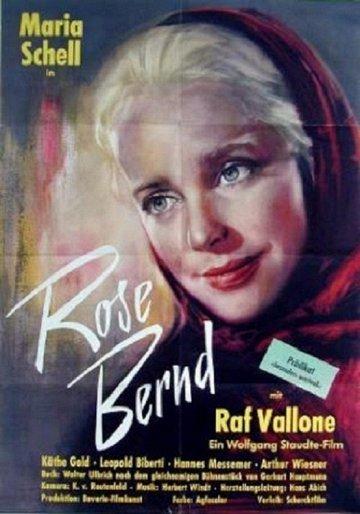 Постер Роза Бернд
