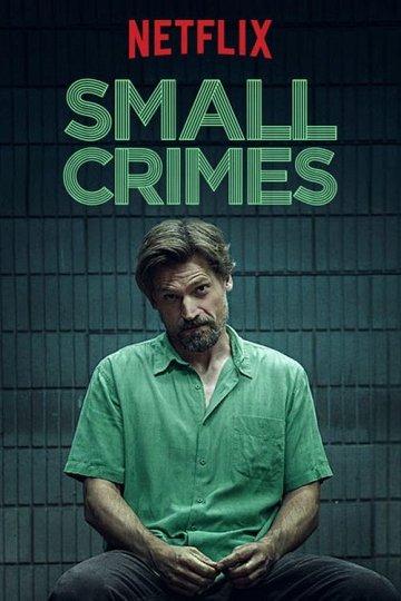Постер Мелкие преступления