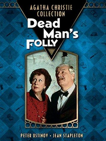 Постер Безумство мертвеца