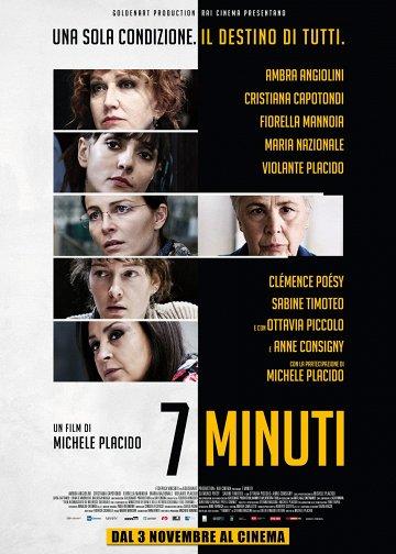 Постер Семь минут