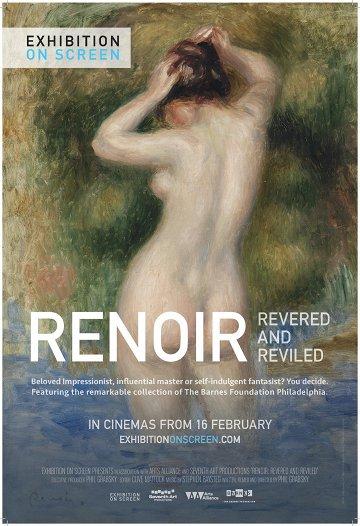 Постер Ренуар: Неизвестный художник