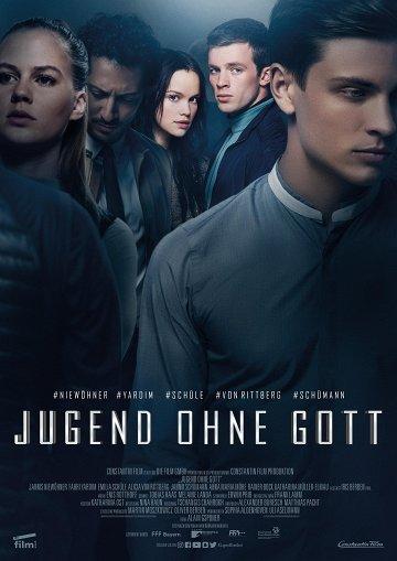 Постер Юность без Бога