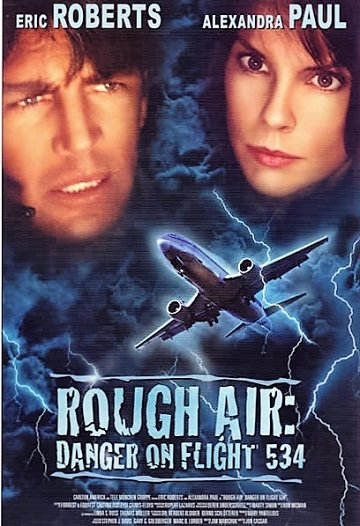 Постер Опасный рейс