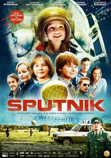 Постер Спутник