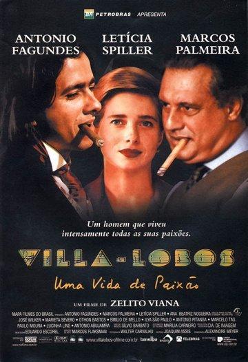 Постер Вила-Лобос