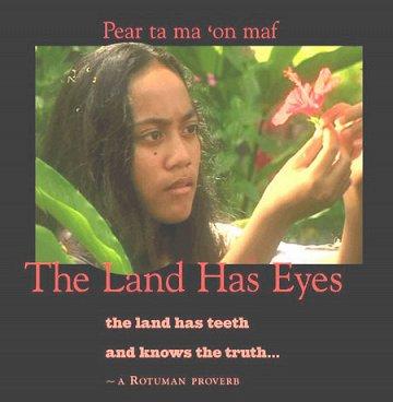 Постер У земли есть глаза