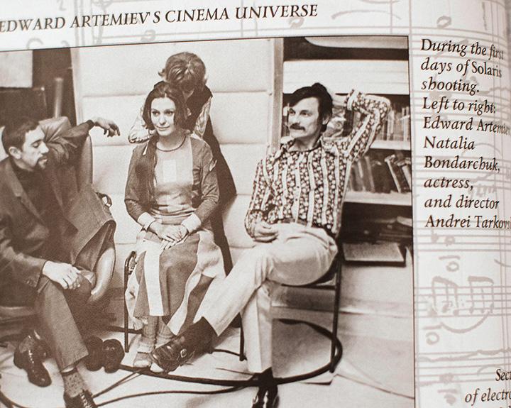 Артемьев, Наталья Бондарчук и Андрей Тарковский во время работы над фильмом «Солярис». Фотография с конверта пластинки
