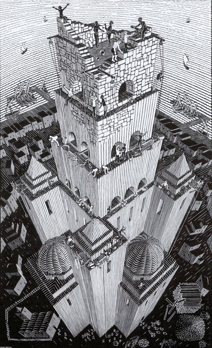 М.К.Эшер. «Вавилонская башня», 1958