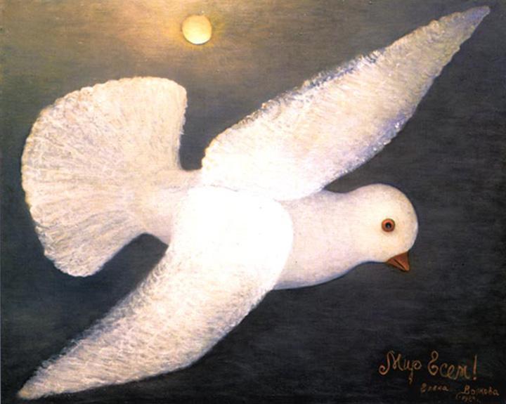 Елена Волкова. Мир всем, 1984
