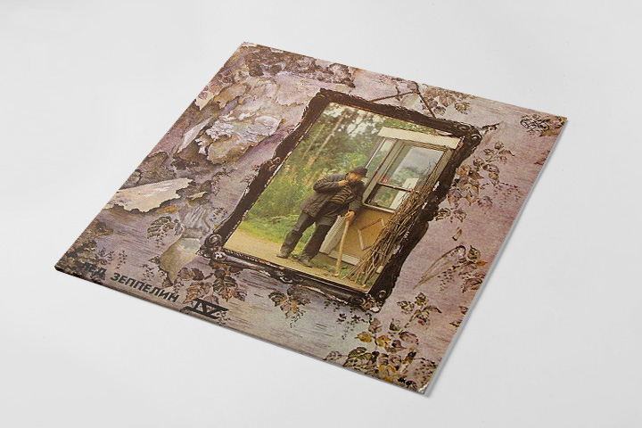 Особенностью митьков стало художественное хулиганство на самых разных смежных территориях — например, Шагин сфотографировался для пиратского издания альбома «Led Zeppelin IV», выпущенного Андреем Тропилло