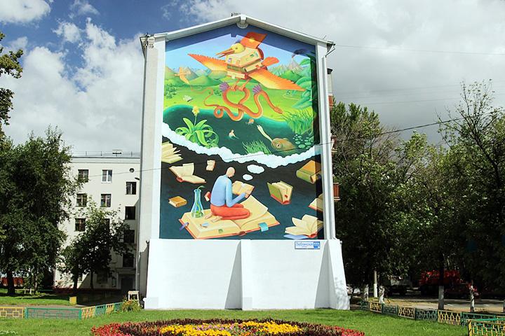 Работа художника Вовы Waone в Люблино создана в рамках фестиваля «Лучший город земли»; Садовническая, 78