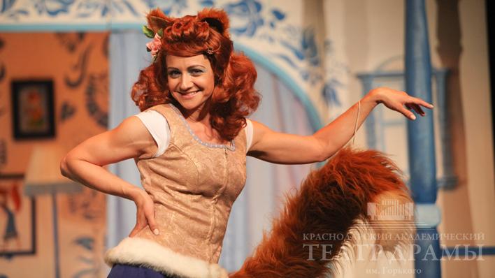 Театр: Лиса и медведь, Краснодар