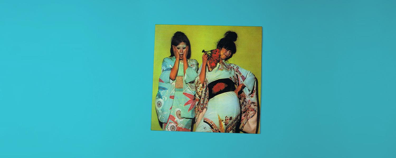 «Kimono My House» (1974)