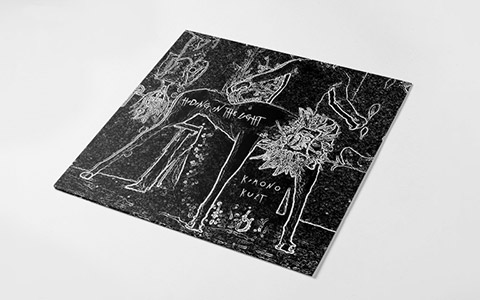 04.03 | Kimono Kult «Hiding in the Light»