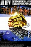 Покорение планеты обезьян / Conquest of the Planet of the Apes