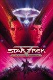Звездный путь-5: Последняя граница / Star Trek V: The Final Frontier