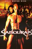 Самураи / Samourais