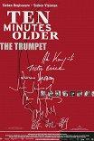 На десять минут старше: Труба / Ten Minutes Older: The Trumpet