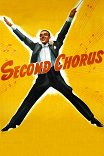 Второй хор / Second Chorus