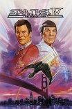 Звездный путь-4: Путешествие домой / Star Trek IV: The Voyage Home