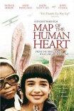 Карта человеческого сердца / Map of the Human Heart