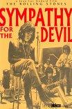 Сочувствие дьяволу / Sympathy for the Devil
