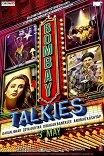 Кино Бомбея / Bombay Talkies