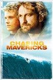 Покорители волн / Chasing Mavericks