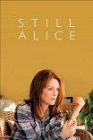 Все еще Элис / Still Alice