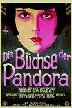 Ящик Пандоры / Die Büchse der Pandora