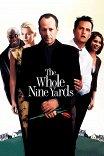 Девять ярдов / The Whole Nine Yards
