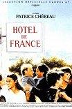 Отель «Франция» / Hôtel de France
