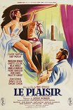 Наслаждение / Le plaisir